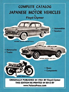 Boek: Complete Catalog of Japanese Motor Vehicles