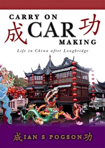 Boek: Carry on Car Making - Life in China After Longbridge