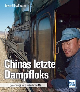 Trains - Chine